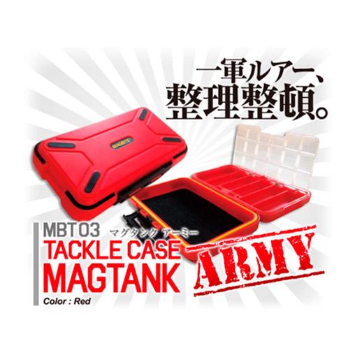 caja-estanca-magbite-magtank-army-xl-fotoprincipal